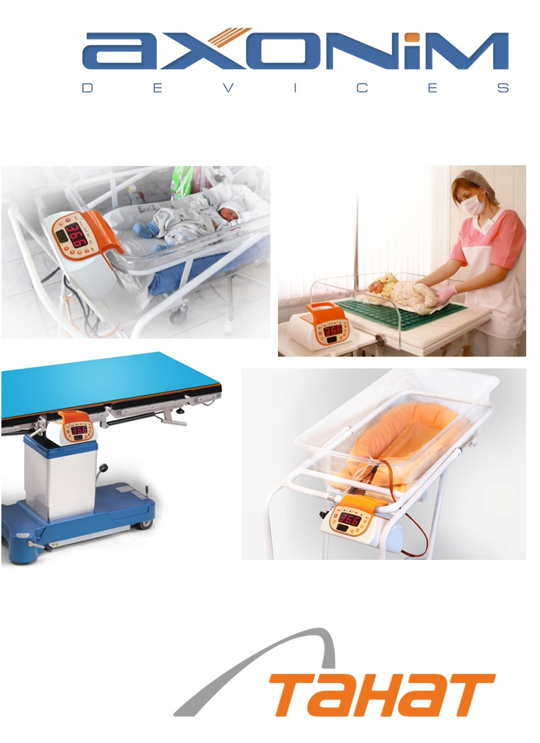 medical device design photo1
